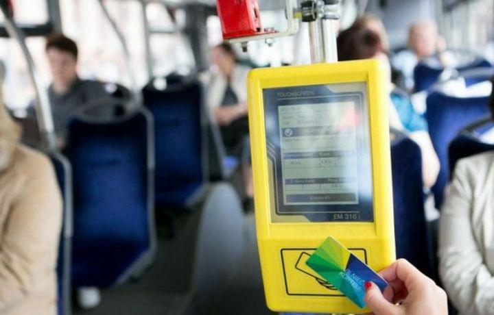 ID Card можно будет использовать для оплаты проезда