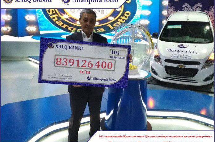 Жиззахлик фуқаро «Шарқона лотто» лотереясида 839 миллион сўм пул ютиб олди