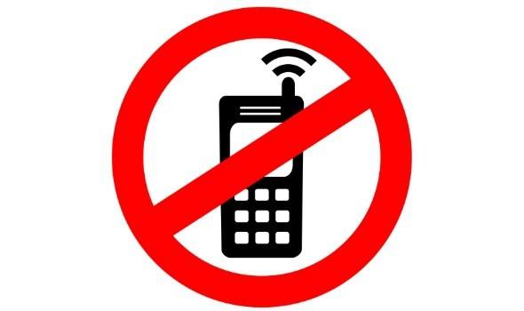 «Dezinfeksiya uchun kuchli radiatsiya to'lqinidan foydalaniladi, mobil telefonni o'chirib qo'ying» – bu feyk xabar!