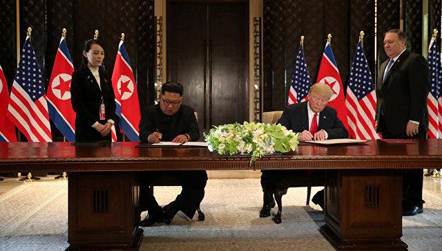 Трамп ва Ким Чен саммитнинг якуний хужжатини имзоладилар