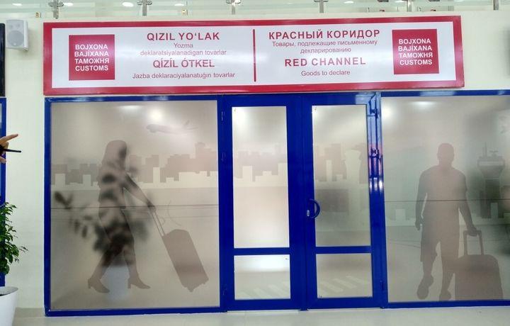 «Нукус» аэропортида янги терминал ишга тушди (фото)