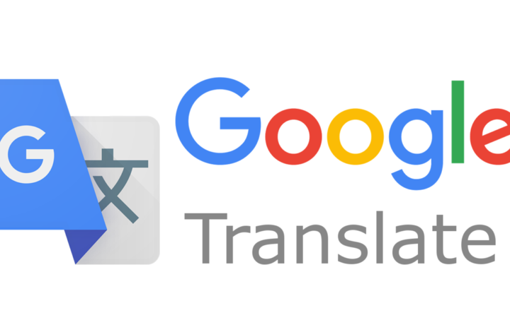 Переводчик Google Translate улучшил перевод