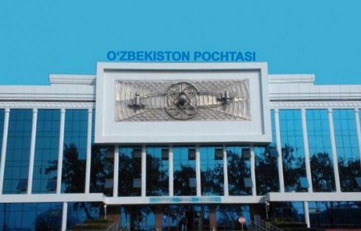 Ўзбекистонда «Тезкор почта» хизмати жорий қилинди