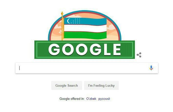 «Google» бош саҳифасини Ўзбекистоннинг Мустақиллик кунига атаб ўзгартирди