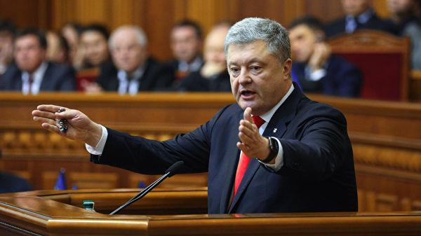 Ukrainadagi harbiy holat muddati tugadi