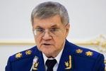 Yuriy Chayka.