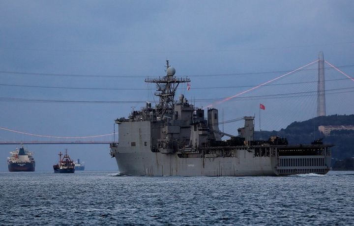 Американский корабль вошел в Черное море