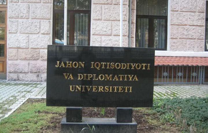 Жаҳон иқтисодиёти ва дипломатия университети ректорининг ишдан кетиши сабаби маълум бўлди