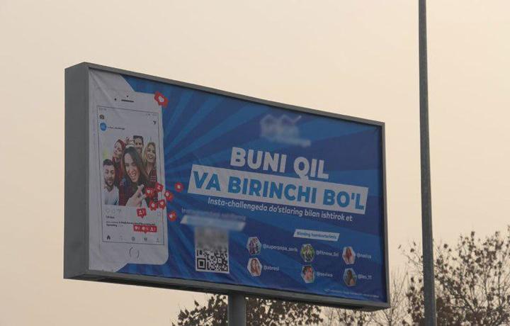 Тошкентда гиёҳванд моддаларни реклама қилувчи баннер олиб ташланди