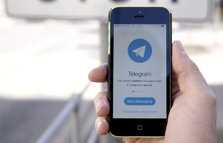 Telegram разрешил ускорять аудиосообщения