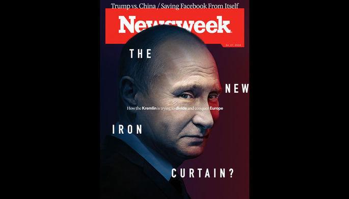 «Newsweek» муқовасига Путиннинг расмини жойлади