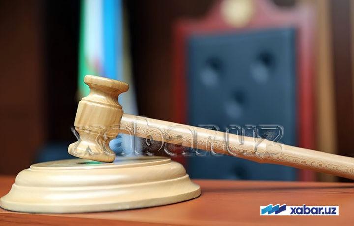 Суд мажлиси баённомасида асл ҳолат акс этяптими?