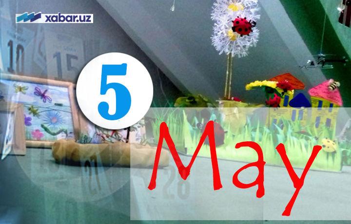 5 май. Хубилайхон, императорнинг сўнгги куни, «Chanel No. 5», Матёқуб Қўшжонов таваллудига 100 йил ва бошқа воқеалар