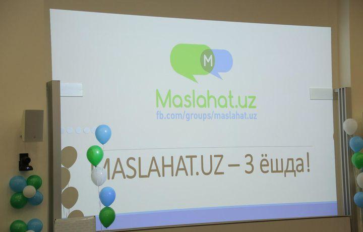 «Facebook»нинг ўзбек сегментидаги энг йирик гуруҳлардан бири «Maslahat.uz» — уч ёшда! (фото + видео)