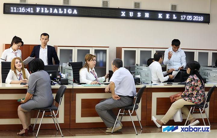 Народный банк Узбекистана приглашает на работу!