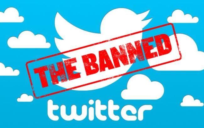 «Twitter» 13 ёшга кирмаган фойдаланувчиларни оммавий блоклашни бошлади
