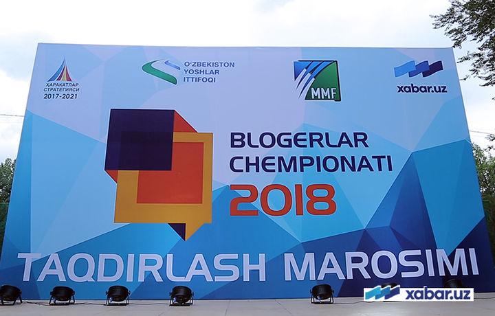 Blogerlar chempionatining g'olib va sovrindorlari bilan tanishing (foto + video)