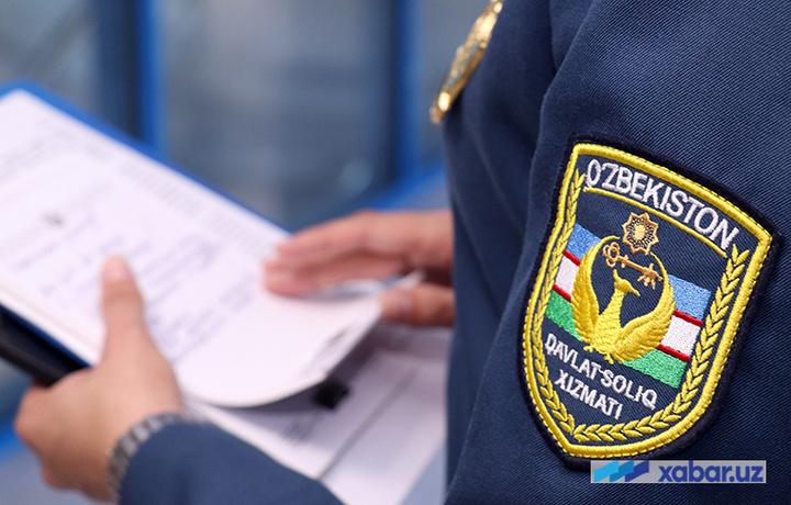 В Узбекистане предложили отменить ряд налоговых и таможенных льгот