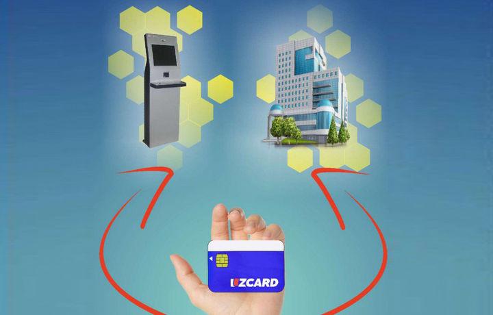 «Uzcard»: интернет орқали «SMS-хабарнома» хизматини улаш хавфли