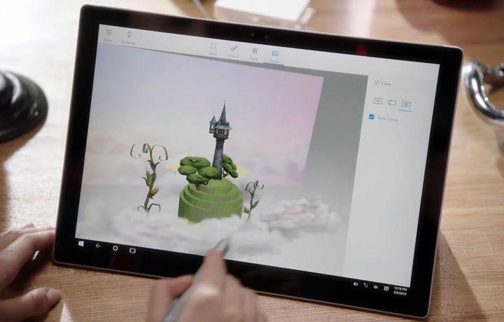 Как в 3D Paint изменить качество изображения