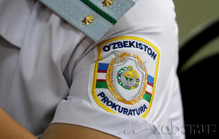 Ўзбекистон прокуратура органлари тизимида айрим лавозим ва бошқармалар тугатилди