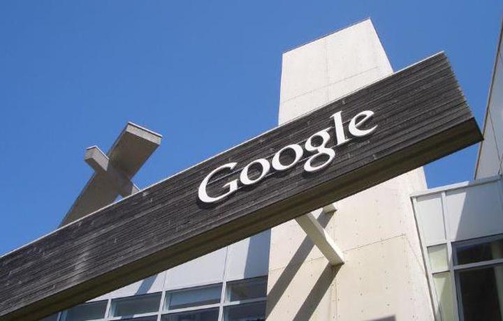Компания Google скрыла от налогов почти $23 млрд