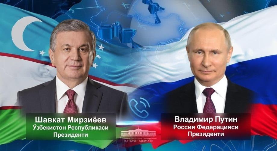 Шавкат Мирзиёев ва Путин мулоқот қилдилар