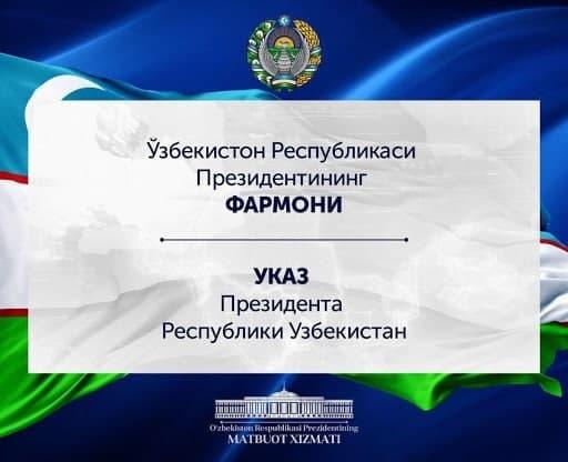Президент Наврўз арафасида янги фармонни имзолади