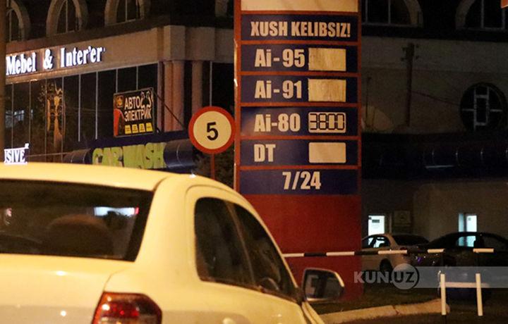 Эксперт: Ўзбекистондаги бензин нархи бошқа давлатларникидан анча арзон