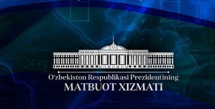 Ўзбекистон Республикаси Президенти Матбуот хизмати қошида пресс-холл иш бошлади