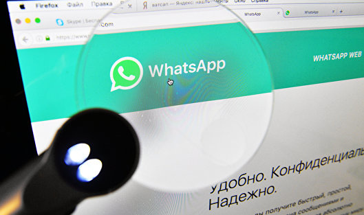 В Турции назвали сроки и цели расследования в отношении WhatsApp