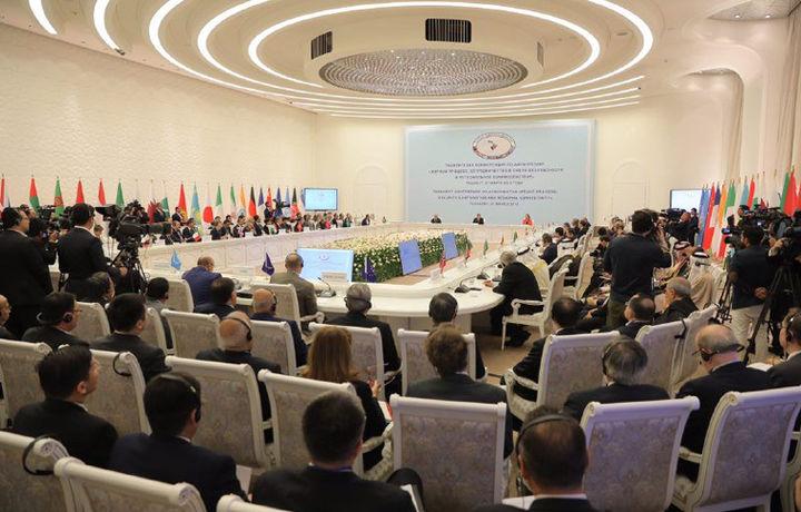 #UzAfg2018: Тошкент халқаро конференцияси бошланди