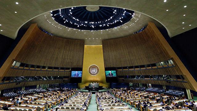 Генассамблея ООН приняла резолюцию, инициированную Узбекистаном