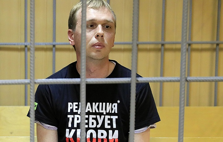 Прекращено уголовное дело Ивана Голунова