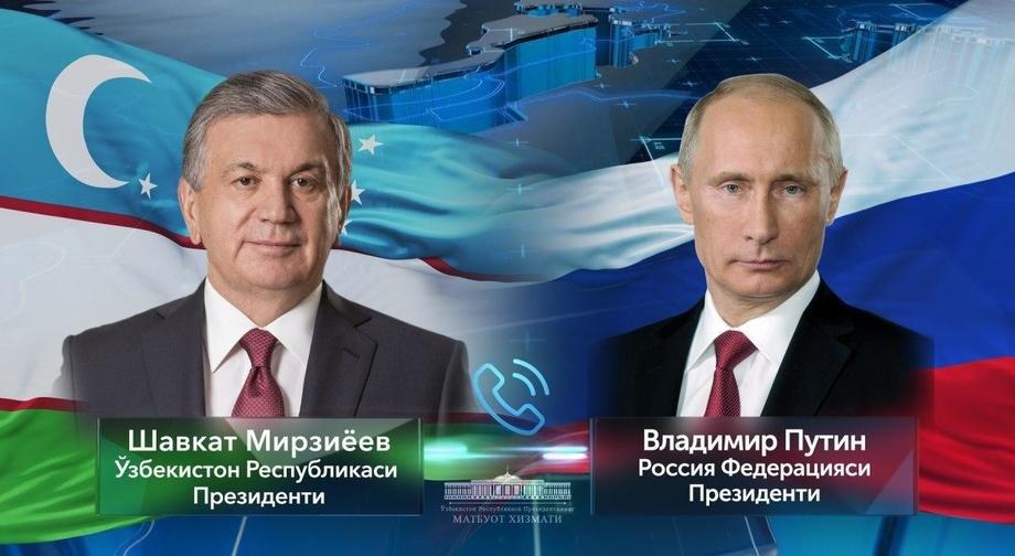 O'zbekiston va Rossiya Prezidentlari telefon orqali muloqot qildilar