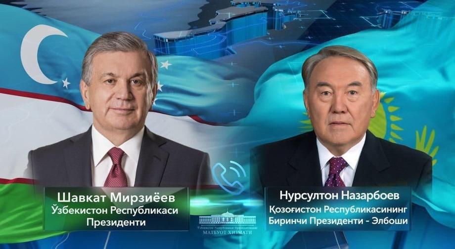 Шавкат Мирзиёев ва Нурсултон Назарбоев долзарб масалаларни муҳокама қилдилар