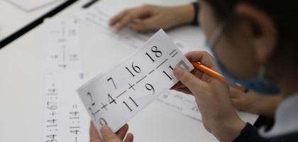 Diqqat: matematika va informatika bo'yicha ajoyib grant dasturi e'lon qilindi