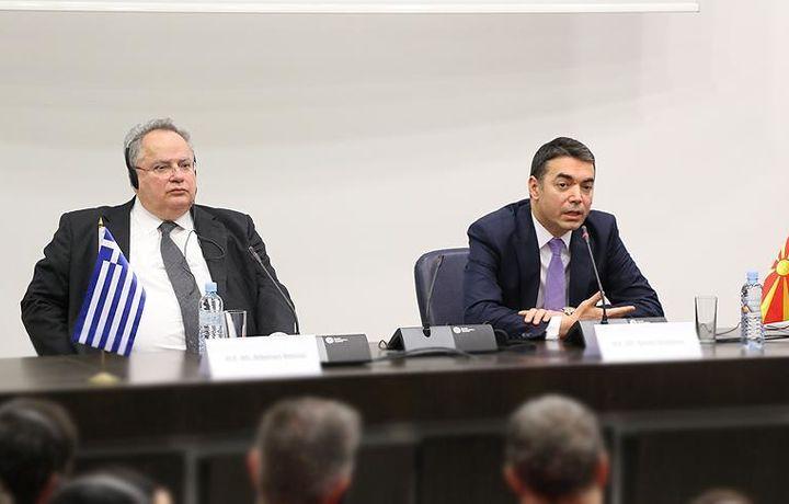 Афины и Скопье подписали соглашение по названию Македонии