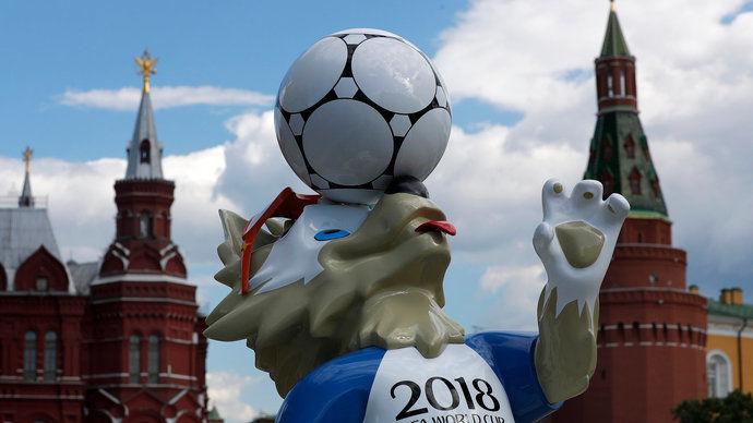 В Москве открылся Международный вещательный центр ЧМ-2018