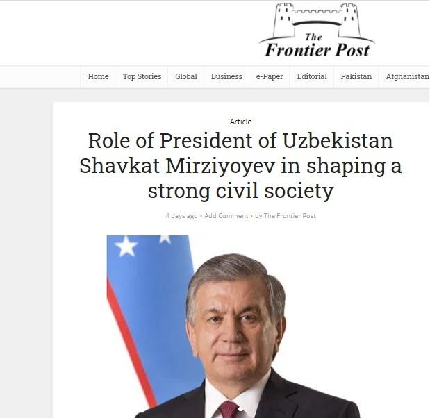 The Frontier Post: Шавкат Мирзиёев уделяет особое внимание развитию сильного гражданского общества