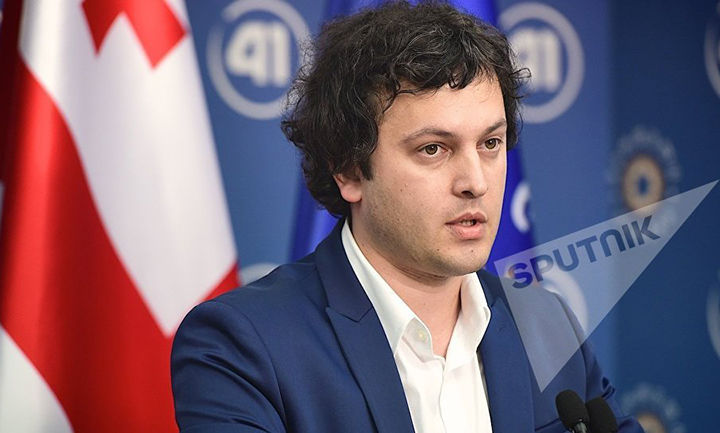 Грузия парламенти раиси Президент Шавкат Мирзиёев мамлакатни ривожлантиришда янги саҳифа очганини қайд этди
