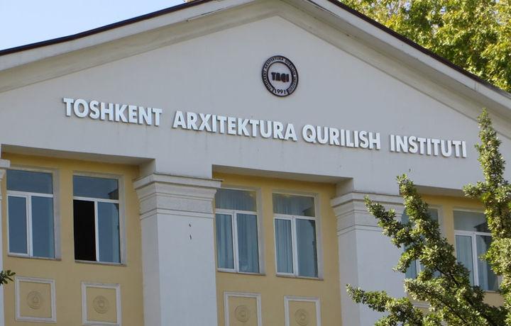 Тошкент архитектура-қурилиш институти бўлинмалари кўчирилади
