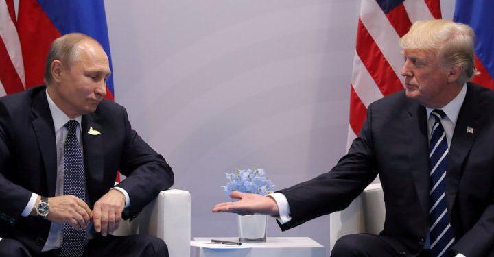 Трамп – Путин учрашуви жойи маълум бўлди
