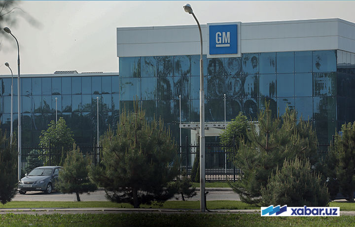 Бош прокуратура «GM Uzbekistan»ни тафтиш қилди (видео)