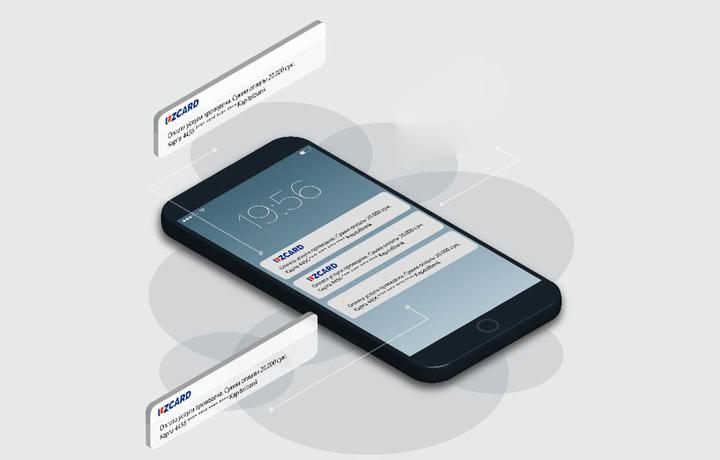 UzCard «SMS-хабарнома» хизмати нархини икки бараварга оширди