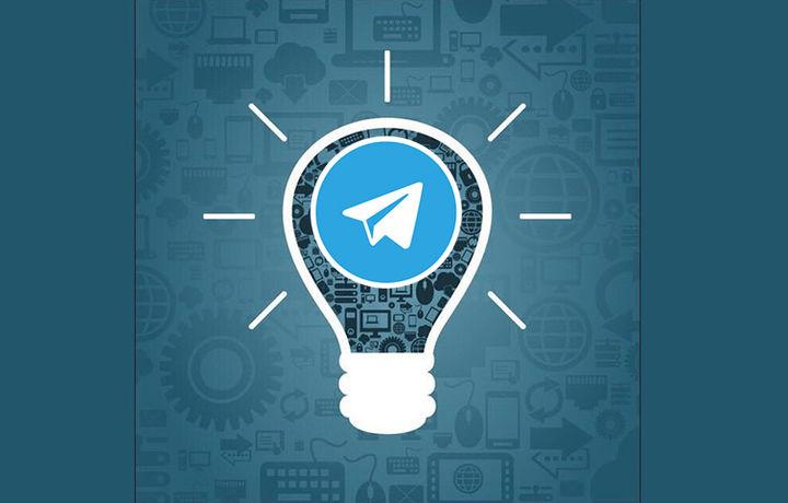 Мессенджер Telegram: советы и секреты