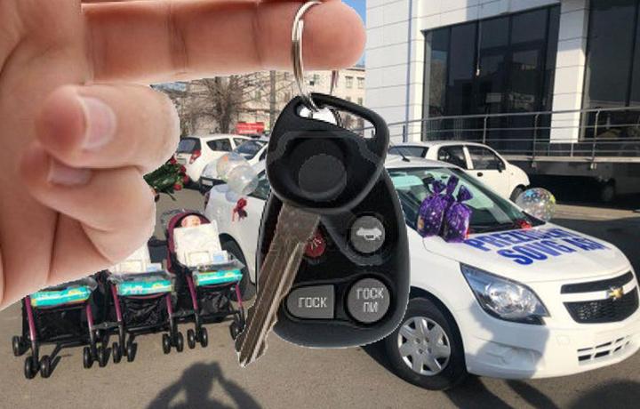 Куёв: «Қайнотамнинг фамилиясига ўтаман»