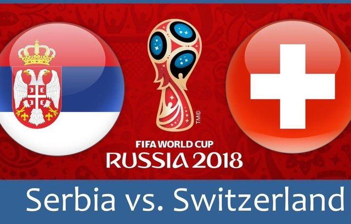 ЖЧ-2018. Сербия – Швейцария. Таркиблар эълон қилинди