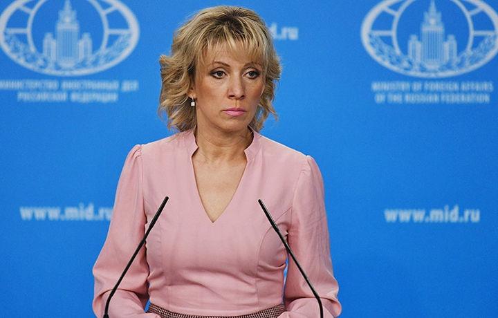 Роскомнадзор призвали «присмотреться» к Deutsche Welle