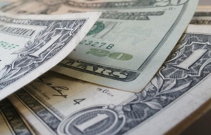 Финансисты предсказали новый мировой кризис